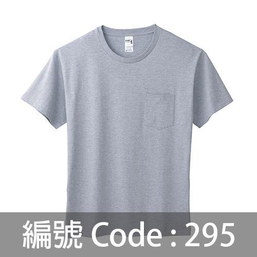 印Tee TS016 295