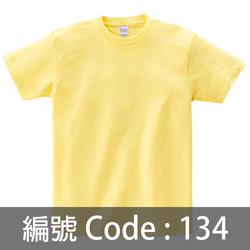 印Tee TS007 134