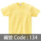 印衫 TEE005 134