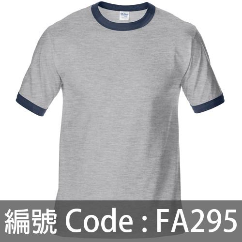 印衫 撞色邊TEE FA295