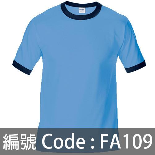 印衫 撞色邊TEE FA109