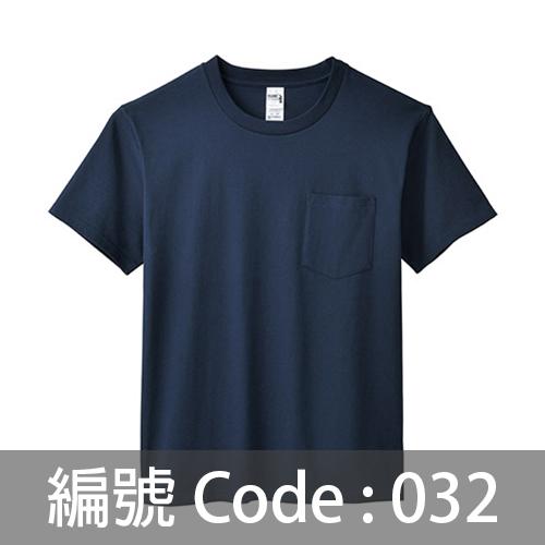 印Tee TS016 32