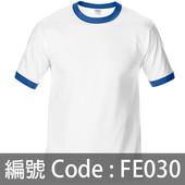 印衫 撞色邊TEE FE030
