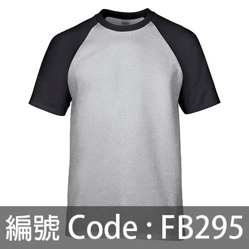 印衫 牛角袖TEE FB295