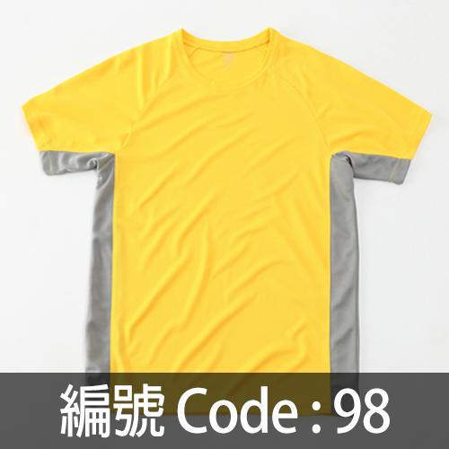 印TEE TS019 98