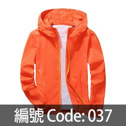 橙色風衣 WJ005 037