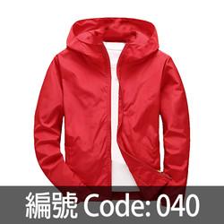 紅色連帽風衣 WJ005 040