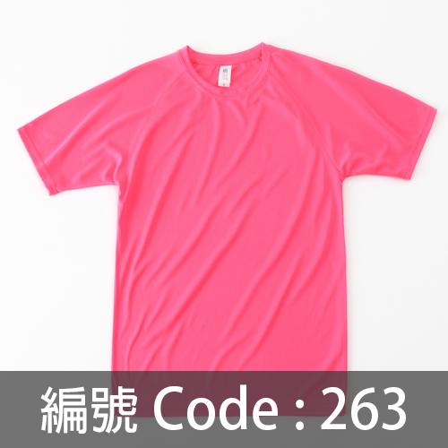 印Tee TS006 263C