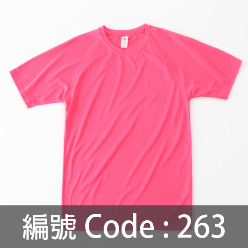 印快乾衫TEE004 263C