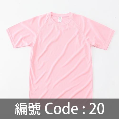 印Tee TS006 20C