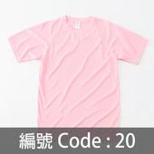 印快乾衫TEE004 20C