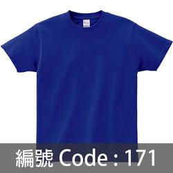 印Tee TS007 171