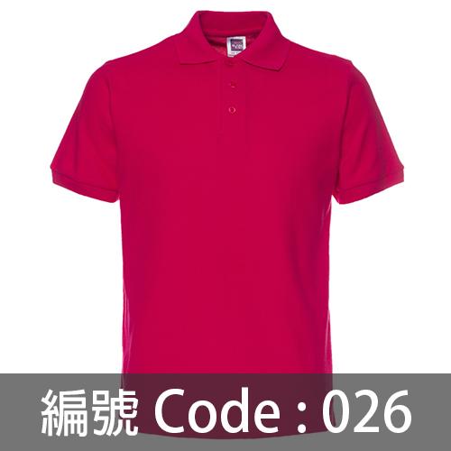 訂做Polo PS005 026