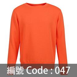 訂做衛衣 HJ005 047