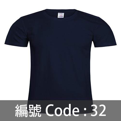印衫 TEE006 32