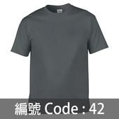 印衫TS002 42C
