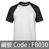印衫 牛角袖TEE FB030