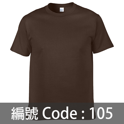 印Tee TS002 105C