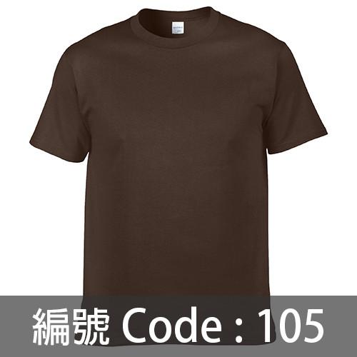 印衫TS002 105C