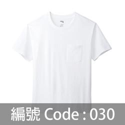 印Tee TS016 30