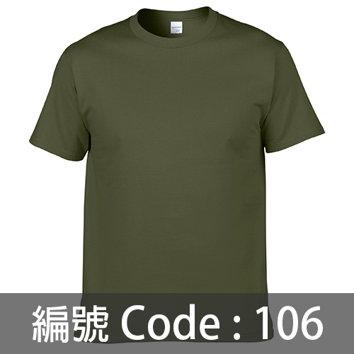 印Tee TS002 106C