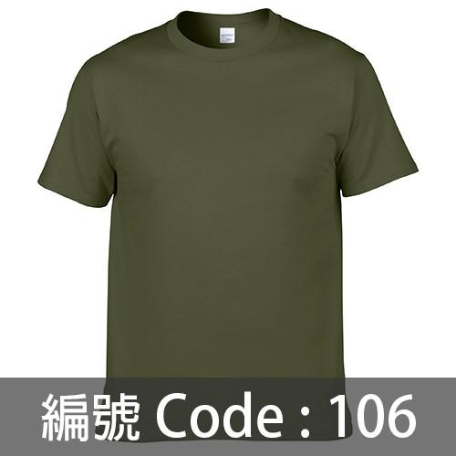 印衫TS002 106C