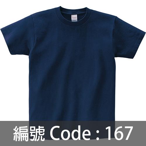 印Tee TS007 167