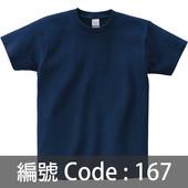 印衫 TEE005 167
