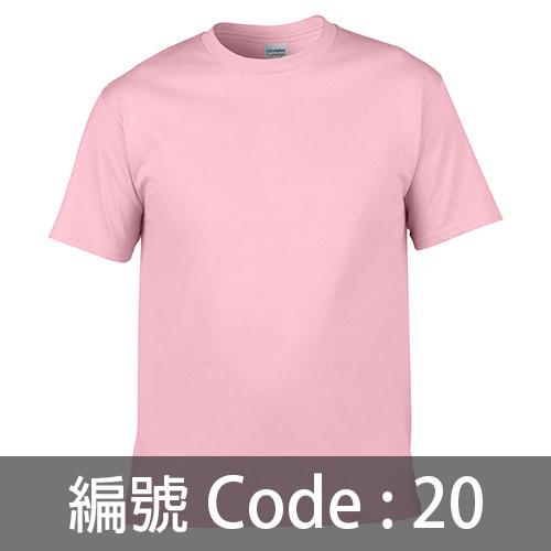 印Tee TS001 20C