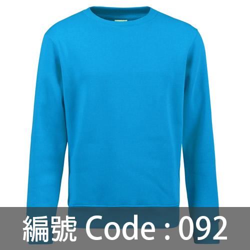 訂做衛衣 HJ005 092