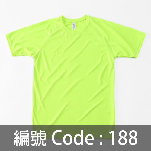 印快乾衫TEE004 188C