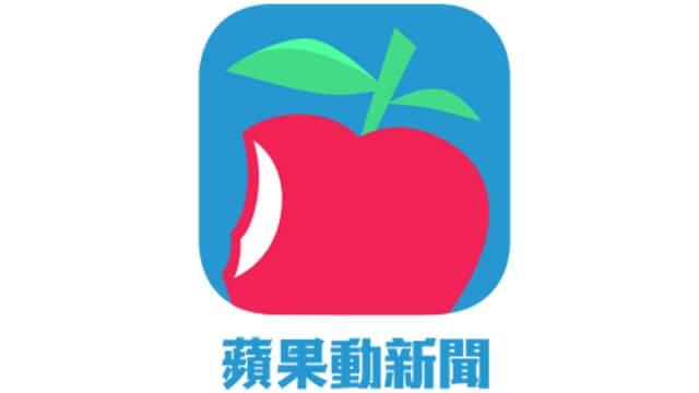 Apple_Daily_印Tee