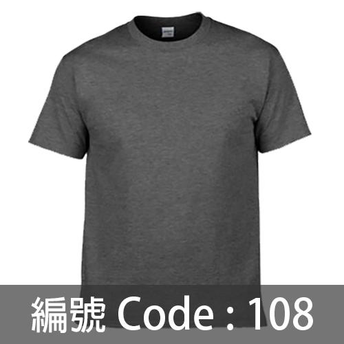 印Tee TS002 108C