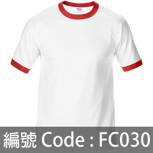 印衫 撞色邊TEE FC030