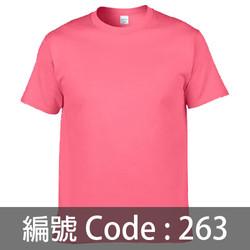 印Tee TS002 263C