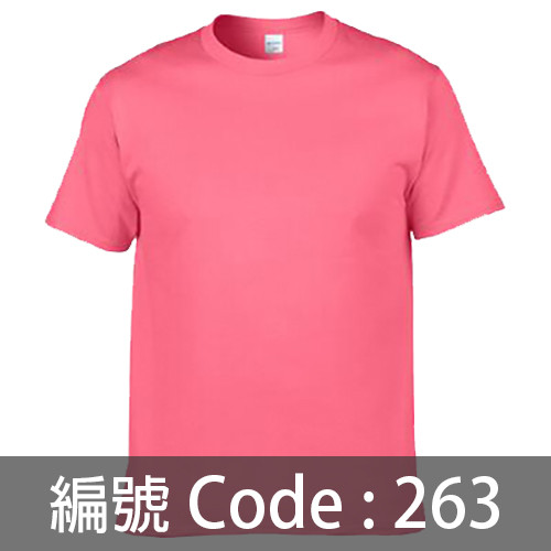 印衫TS002 263C