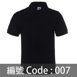 訂做Polo PS005 007