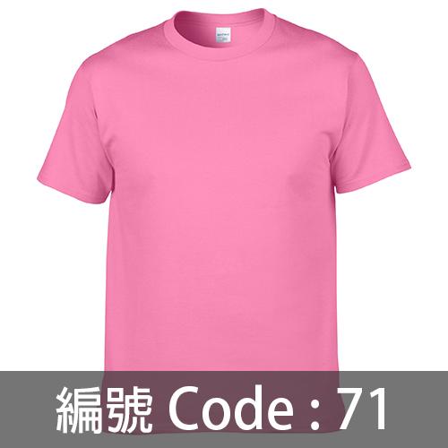 印Tee TS002 71C