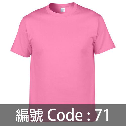 印衫TS002 71C