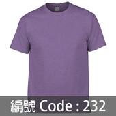 印衫TS002 232C