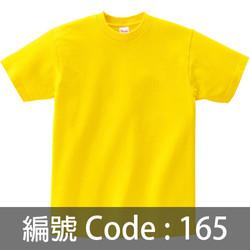 印Tee TS007 165