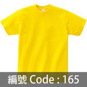 印衫 TEE005 165