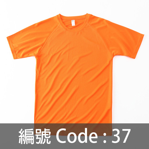 印快乾衫TEE004 37C
