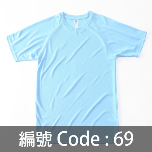 印快乾衫TEE004 69C