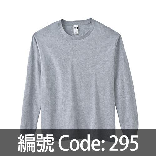 印TEE TS019 295
