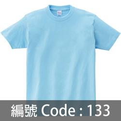 印Tee TS007 133