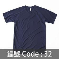 印Tee TS006 32C