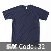 印快乾衫TEE004 32C