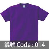 印衫 TEE005 014