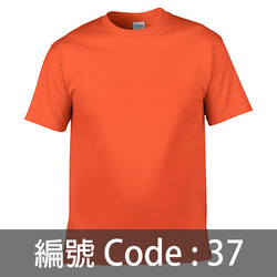印Tee TS002 37C
